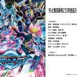 【#VRAINS 】テレビ東京系列にて5月放送スタートのアニメ「遊☆戯☆王VRAINS」のスタッフ、…