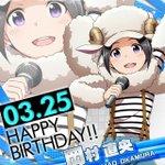 3月25日は岡村直央の誕生日です。なおくん、おめでとう!!これからも一緒に一歩ずつ進んでいこう。 p…
