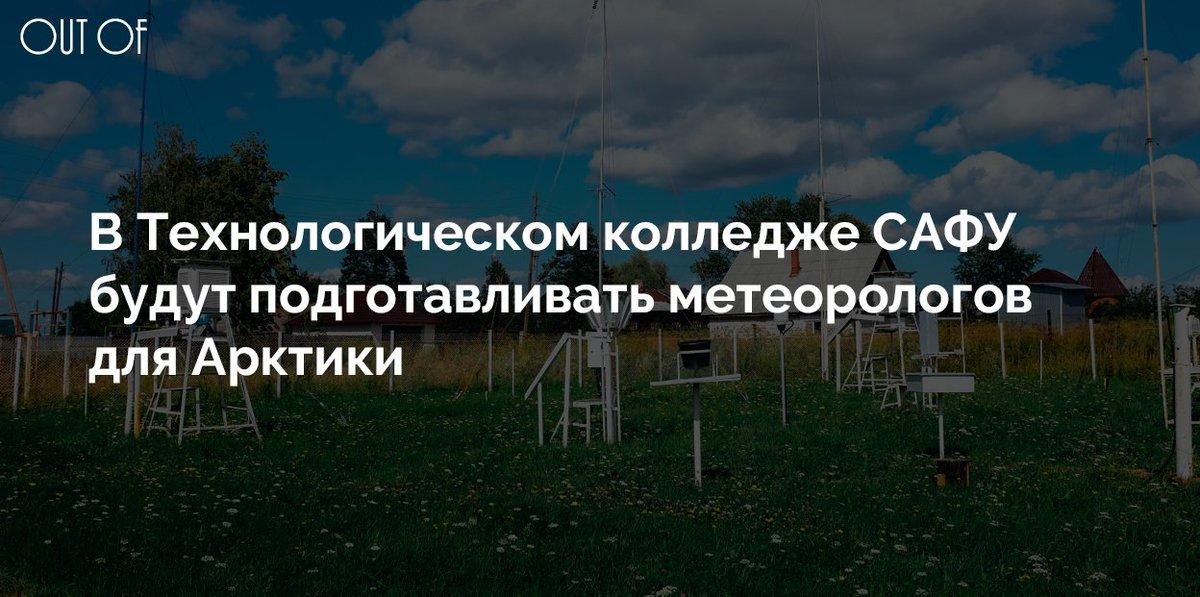 Етнографічний Збірник. Том Ххіv. Галицько-Руські