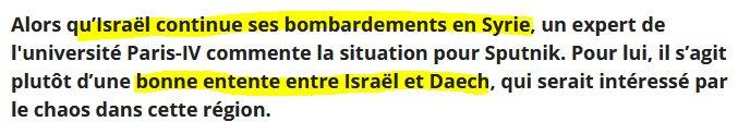 Pourquoi l&#39;état criminel d&#39; #Israël n'est pas prêt à stopper les bombardements sur la #Syrie:  https:// fr.sputniknews.com/international/ 201703241030606123-israel-syrie-bombardement-raid-daech/ &nbsp; … <br>http://pic.twitter.com/3ZN6JS90tj