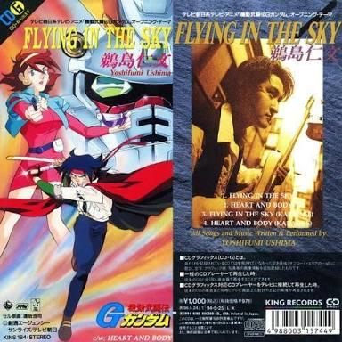 DGS 2ndアルバムが発売されてからというもの、「FLYING IN THE SKY」がヘビロテ状態。神谷さん小野さんverとオリジナルverを行ったり来たりだよね