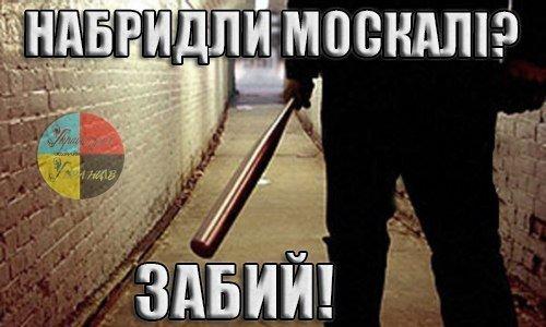 Я не знаю, что я буду делать, - вдова Вороненкова Максакова - Цензор.НЕТ 3306