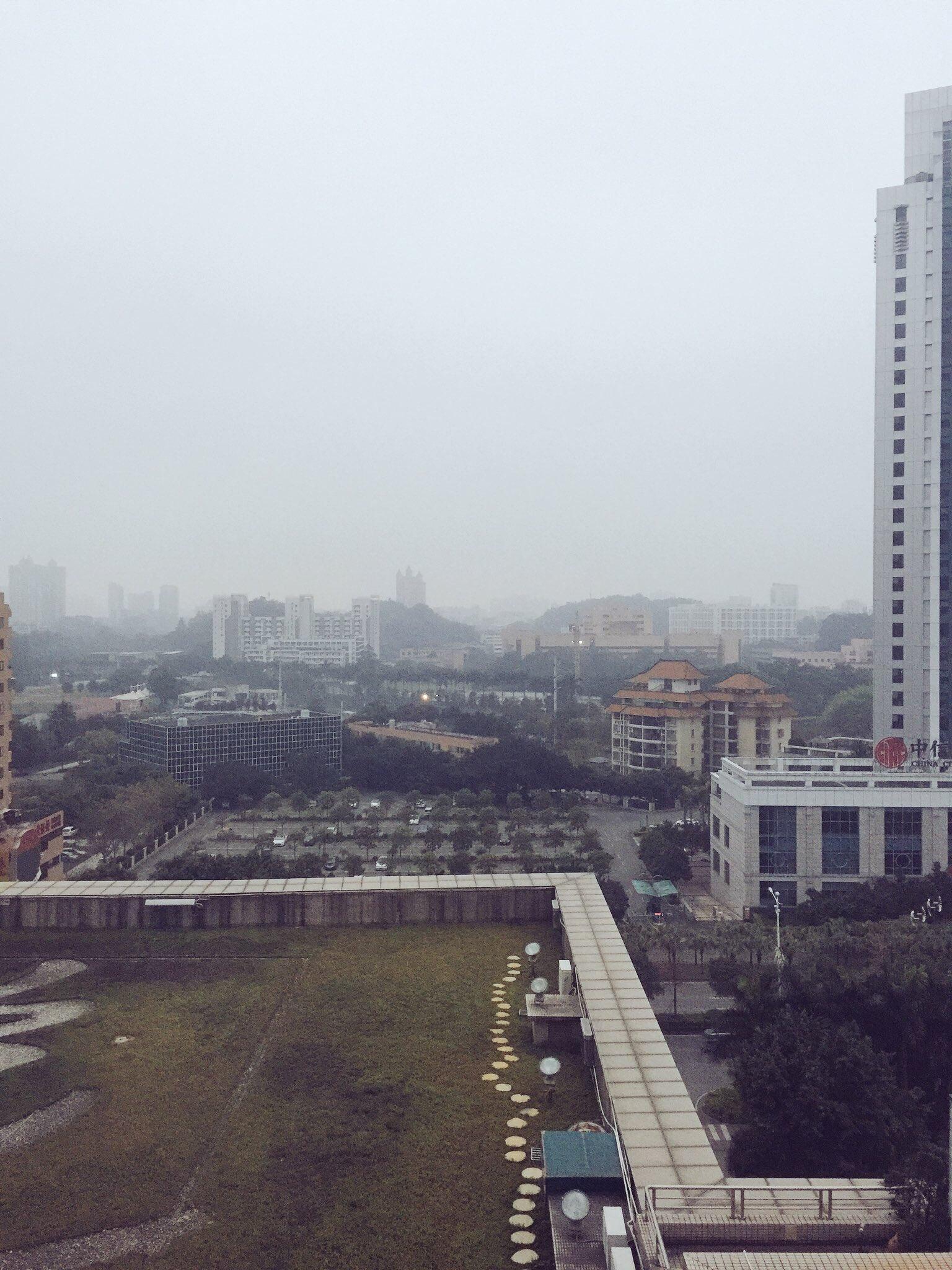 Good morning Jiangmen! #cahht17 https://t.co/GN1nQ02ck3