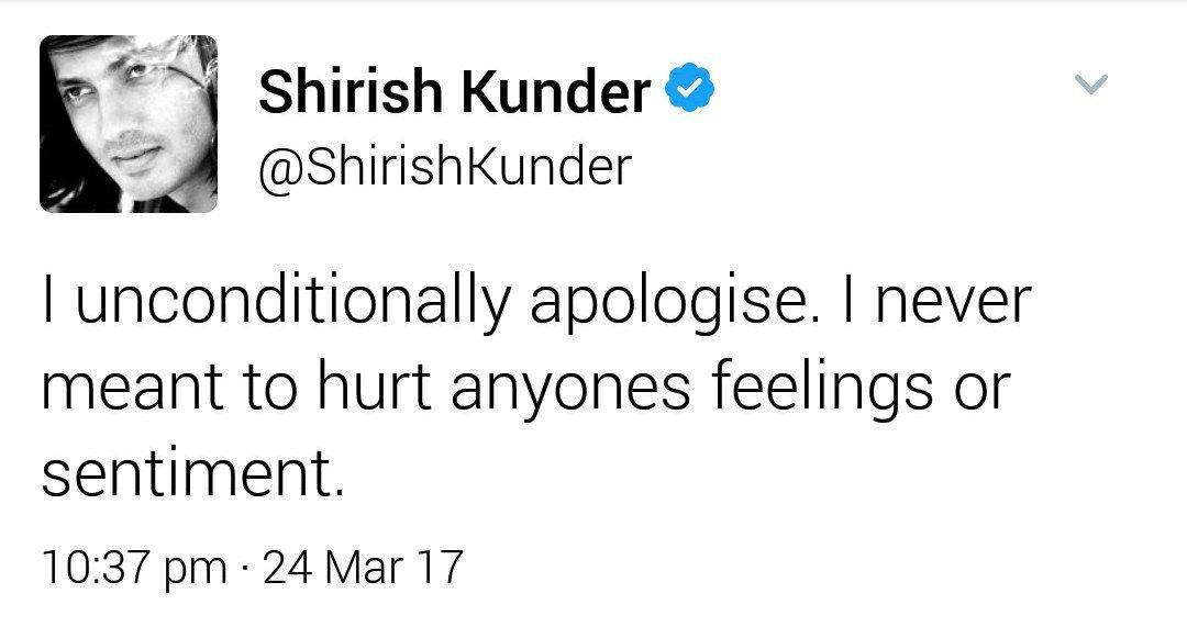 Shirish Kunder on his existence