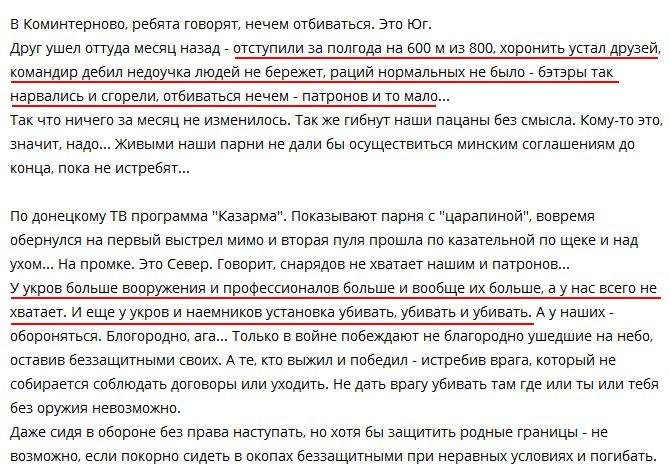 Боевики продолжают дезертировать, оккупационное командование вербует рабочих и заключенных, - разведка - Цензор.НЕТ 707