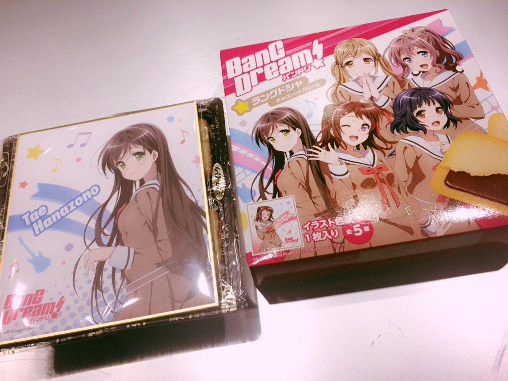 #AnimeJapan ブシロードブース 15時~ #ガルパ トークショー出演します!  AnimeJapan!ひたすらワクワク✨  ポピパ...
