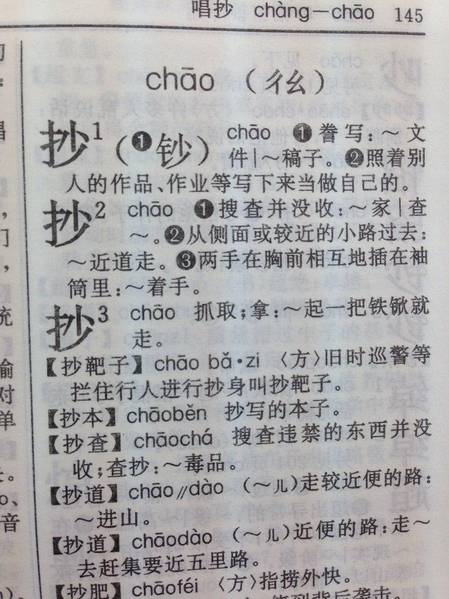 Category:中国語表音法 (page 1)...