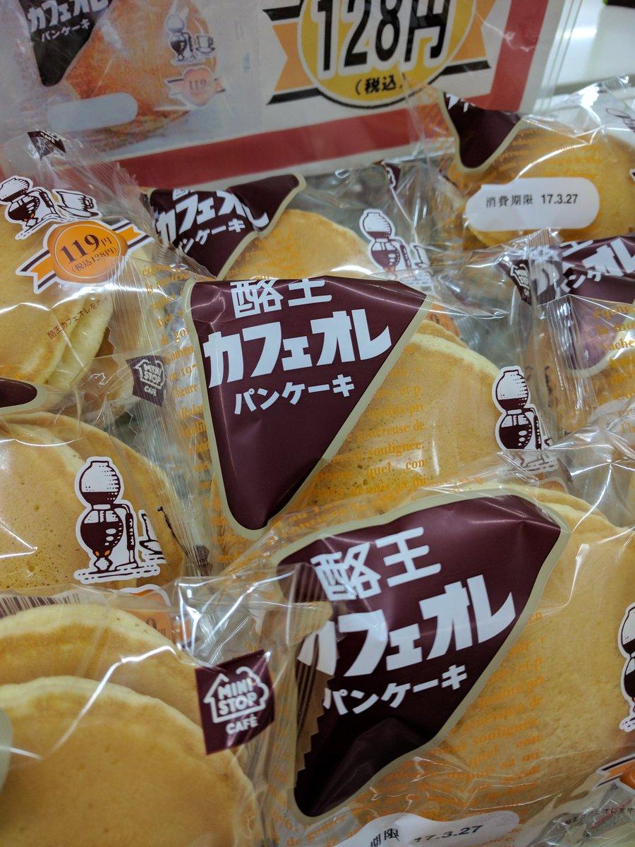 酪王カフェオレパンケーキ購入。中身のカフェオレクリームが予想以上に濃くて「あの味」をしっかり再現していました。おすすめ。 https://t.co/1aBiDyVt2P