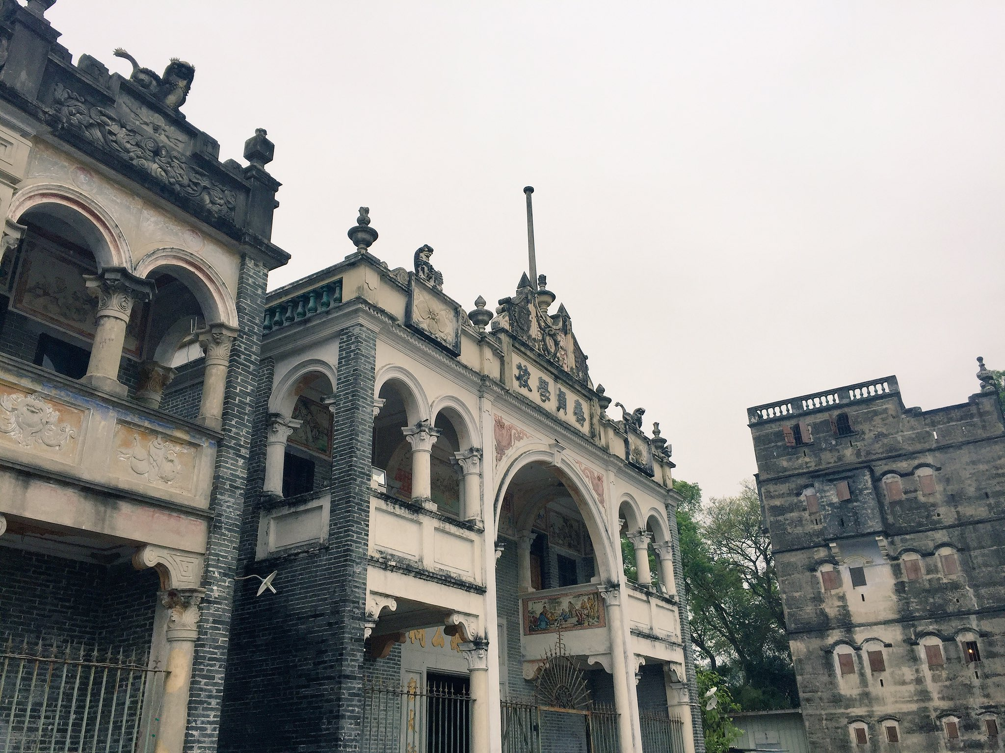 On Day 3 we're visiting the Candong heritage project in Kaiping with Selia Tan. #cahht17 https://t.co/MP0dwttbjb