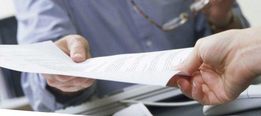 Заявление о выдаче документов связанных с работой образец