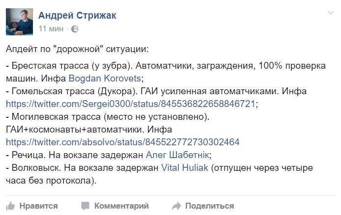 На пороховом заводе в Казани произошел взрыв и пожар: один человек погиб - Цензор.НЕТ 4543