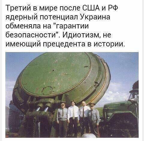 Более 18 тысяч военных, 1370 танков и ББМ, 700 боевых самолетов: РФ развернула большое количество живой силы и техники вблизи украинских границ, - Минобороны - Цензор.НЕТ 5383