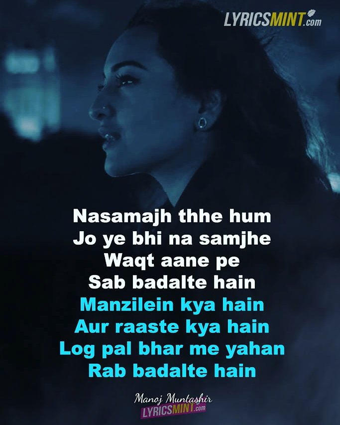 Lyrics of song hum hain is pal yahan