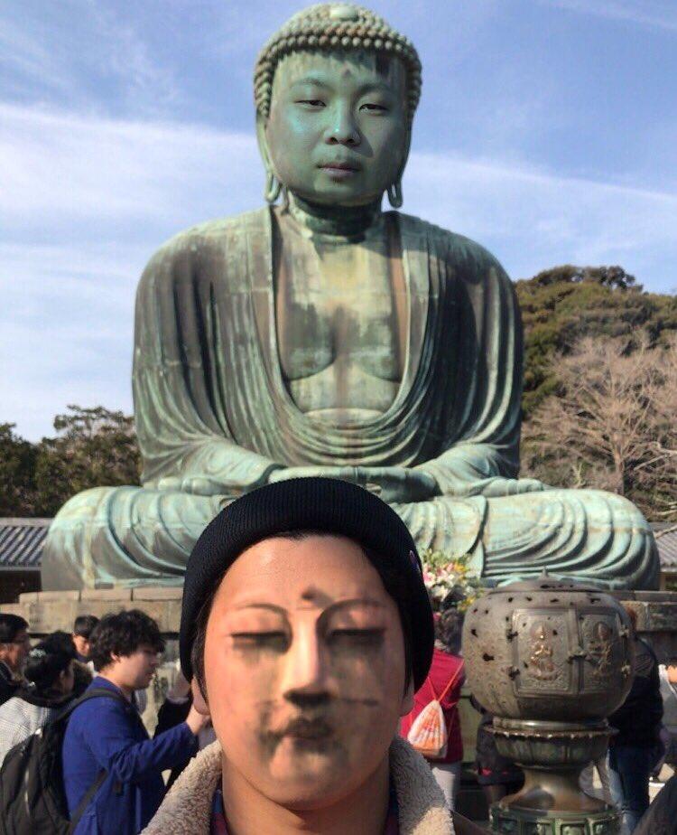 鎌倉大仏なう
