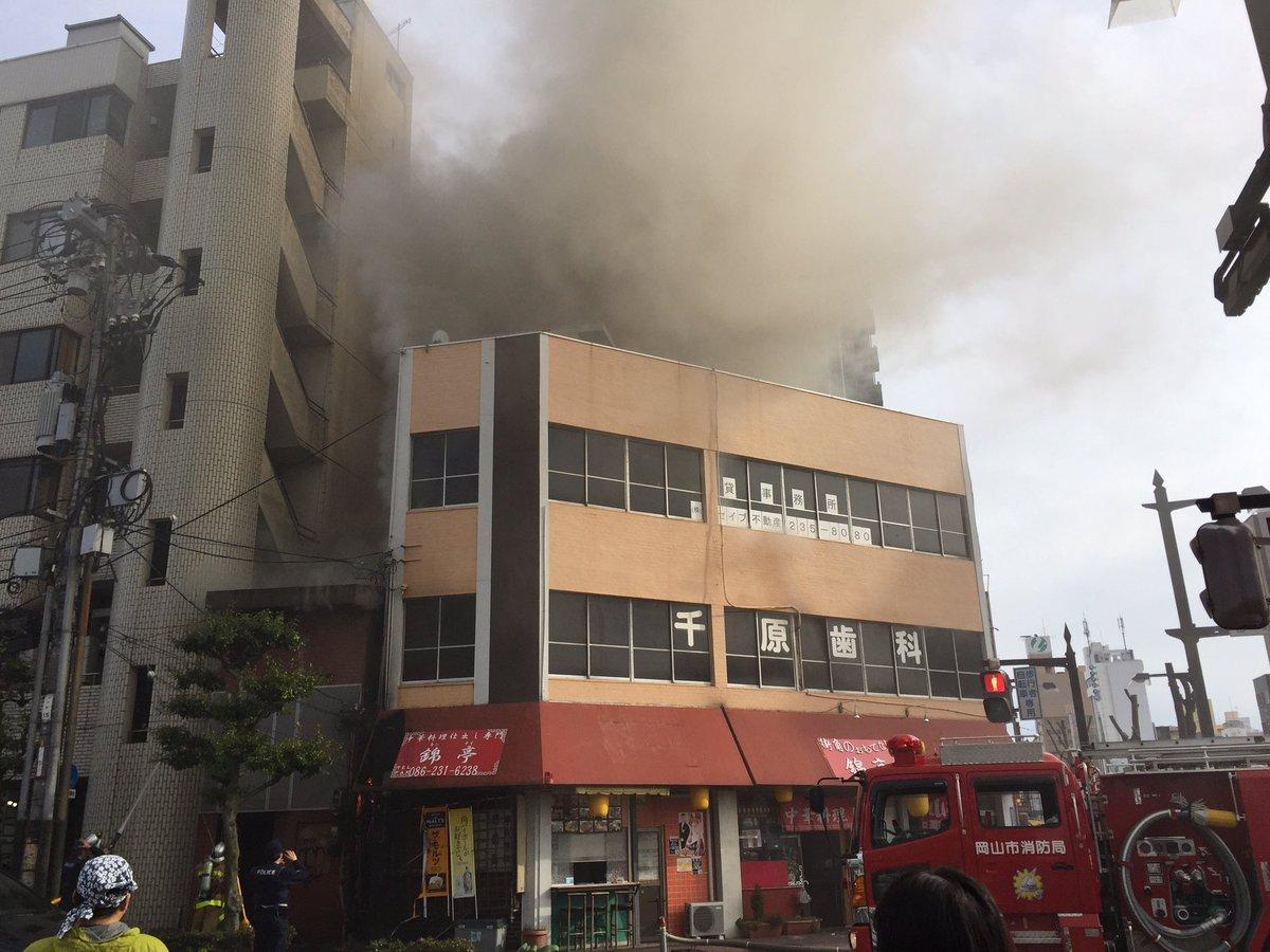 tweet : 【火災現地画像】岡山県...