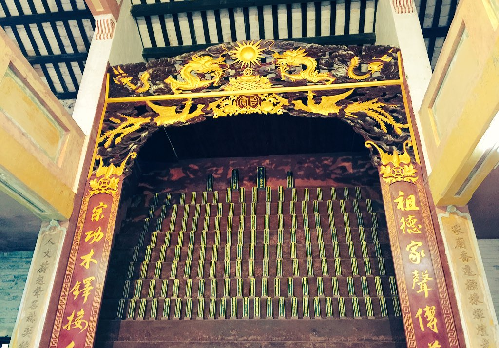 Ancestral shrine in Candong village, Kaiping. Was destroyed but rebuilt based on villagers' memories. #cahht17 https://t.co/meroUSdmzk