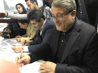Mohsen Hashemi, son of late #Rafsanjani, registers as candidate 4 #Tehran city council election. #Iran<br>http://pic.twitter.com/DjS7RIi0R4