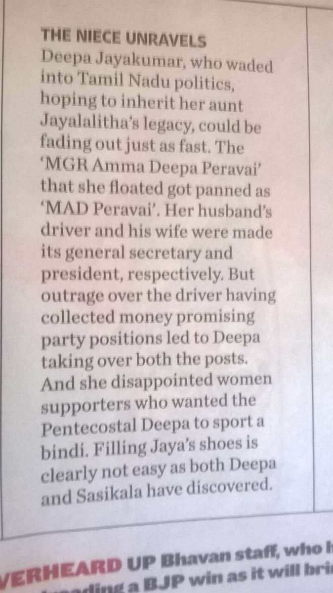 Outlook reports - Pentecostal Deepa Patrick refuses to sport the bindi given by ADMK woman cadres  😀😀😀