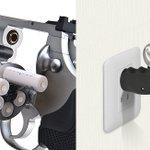 男心がくすぐられる!銃に装填して充電する素敵アイテムがこれ!!