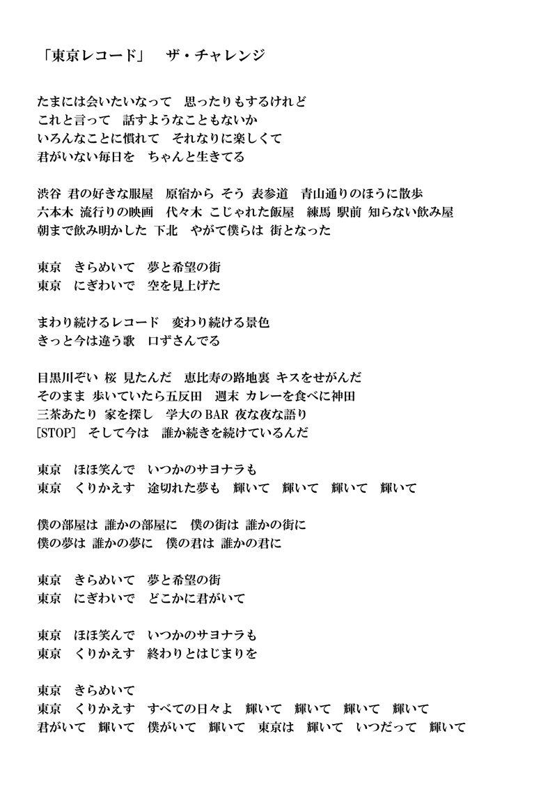 """沢田チャレンジ on Twitter: """"ザ..."""