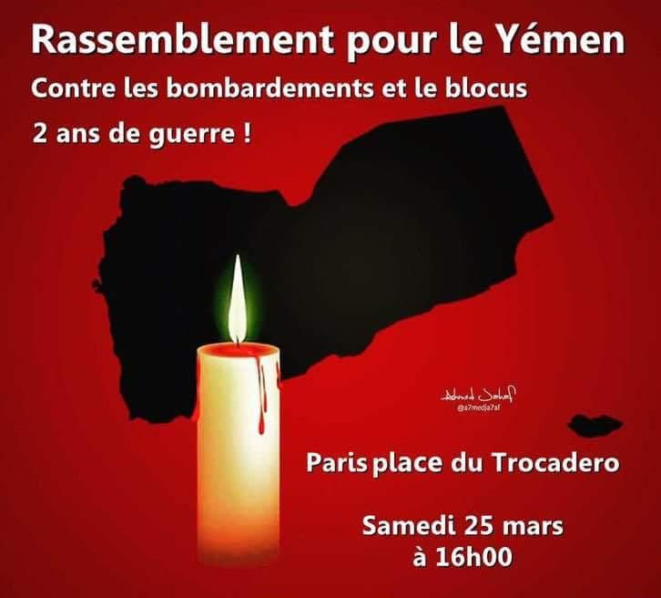 Dans #Yemen un #child meurt une fois toutes les 10 minutes selon le #UN. Veuillez assister à ce #protest Samedi à 16h! <br>http://pic.twitter.com/GbVh8l36Mj