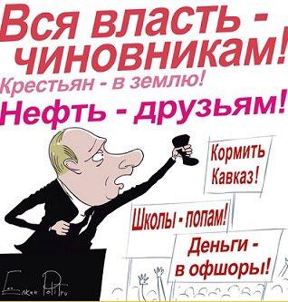 Польская власть заигрывает с антиукраинским электоратом, - глава Объединения украинцев в Польше Тима - Цензор.НЕТ 9502