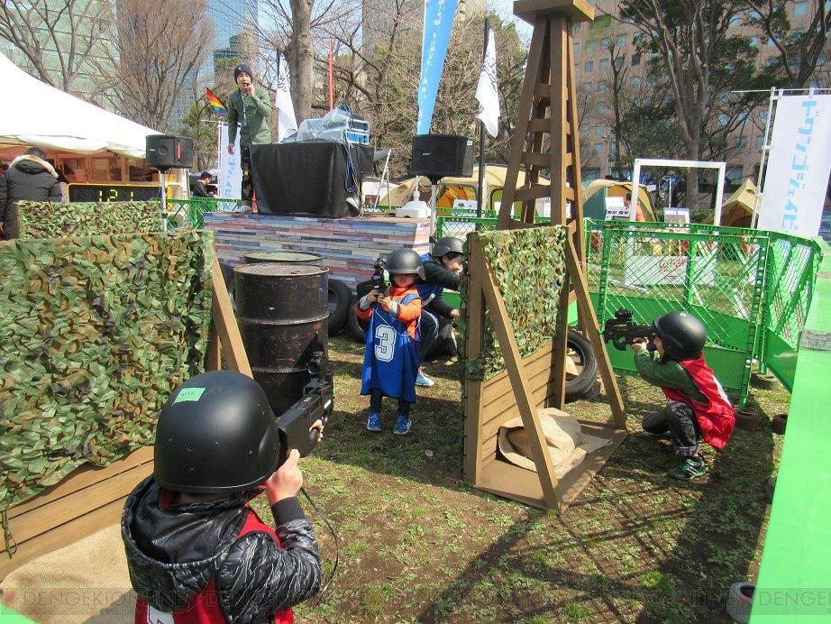 今だけ、新宿中央公園で赤外線銃を使ったサバゲーを無料で楽しめる!   #サバゲー #outsidefestival