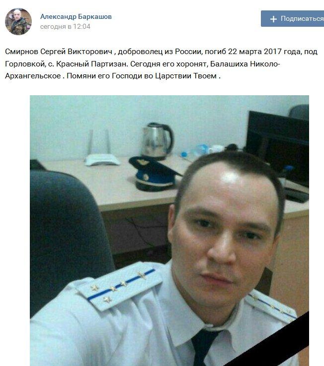 В результате обстрела боевиками Зайцево погибли 2 мирных жителя, - Нацполиция - Цензор.НЕТ 6040
