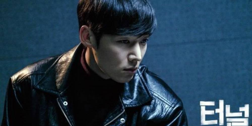New suspenseful still cuts revealed for upcoming OCN drama \'Tunnel\'
