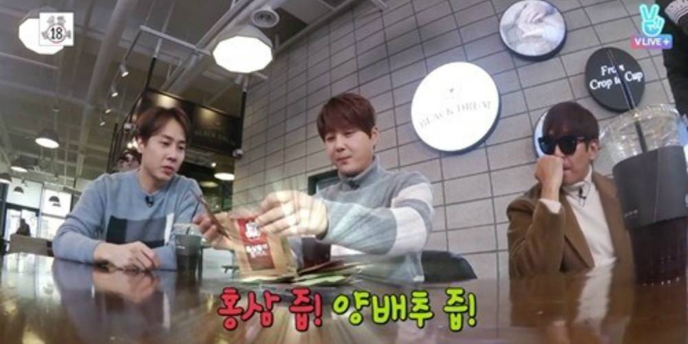 Shinhwa members go on a road trip in the 1st episode of \'Shinhwa\'s 18th\'