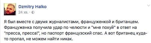 День Воли в Киеве: в столице Украины прошла акция солидарности с белорусскими политзаключенными - Цензор.НЕТ 2660