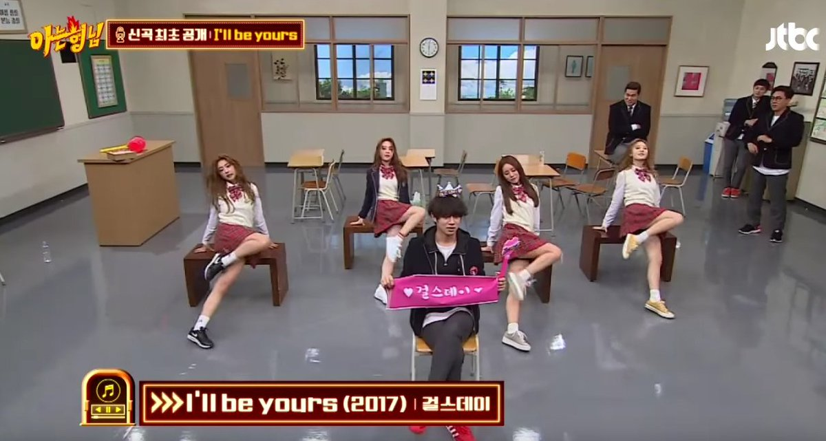 Girl\'s Day perform \'I\'ll Be Yours\' on \'A Hyung I Know\'