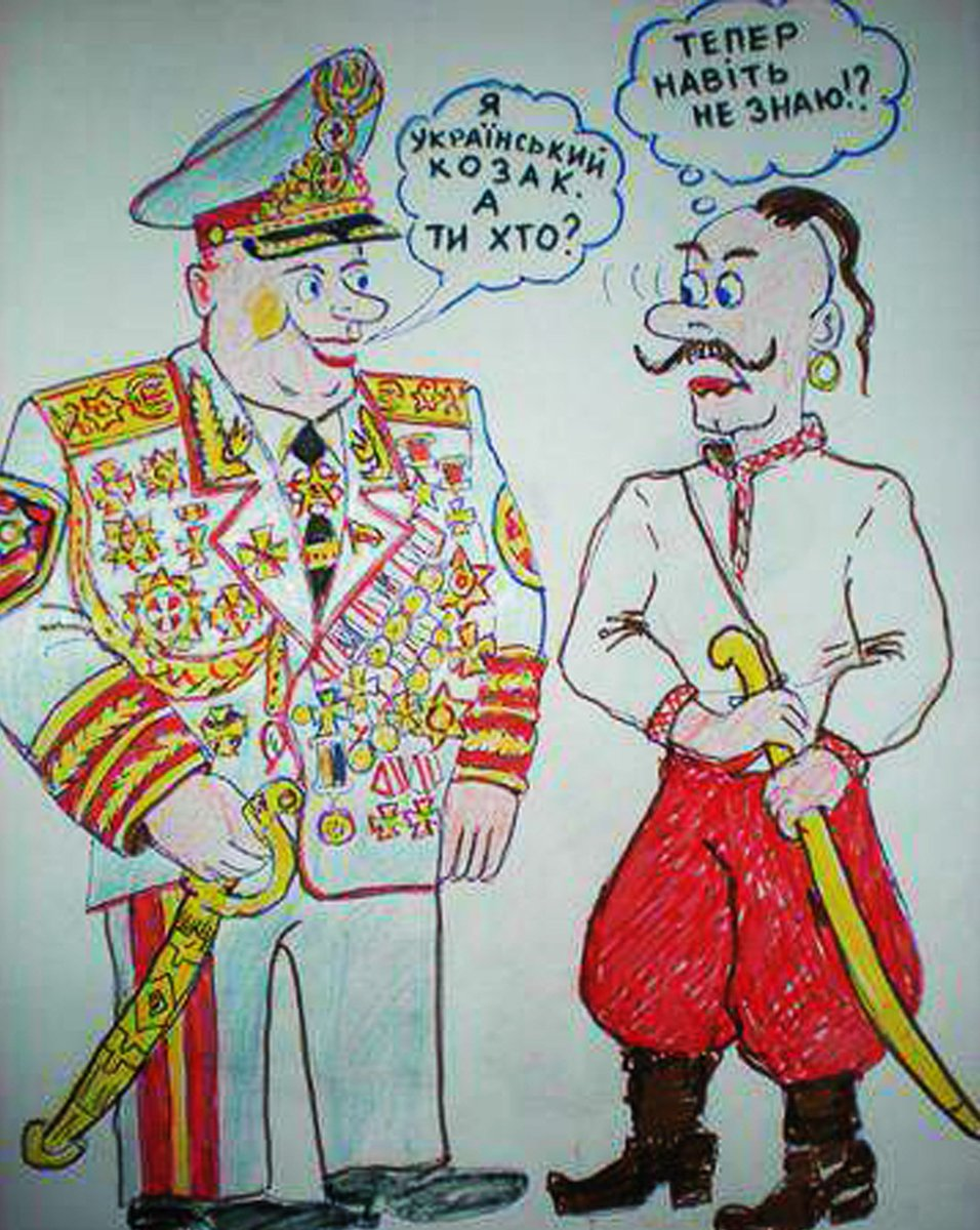 Смешные казаки картинки, дети