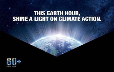 For #EarthHour2017, don't forget to turn off your non-essential lights...