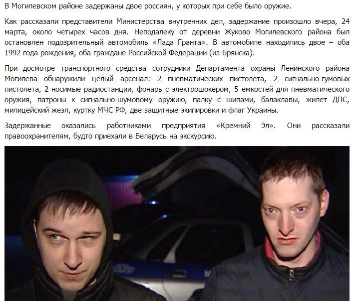 """Украинскую футбольную команду не пустили в Беларусь: """"Продержали на таможне более 5 часов. Завернули всю группу"""" - Цензор.НЕТ 6860"""