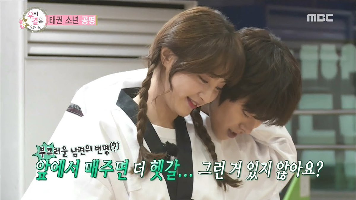 Gong Myung and Jung Hye Sung have a romantic taekwondo lesson on \'We Got Married\'