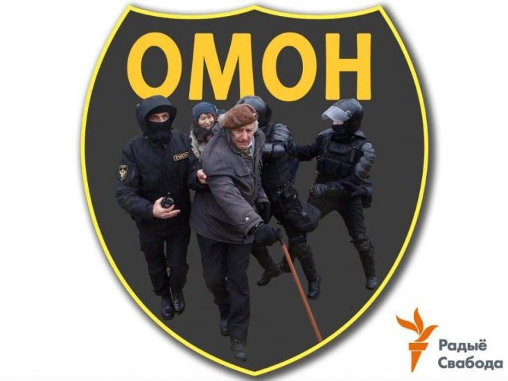 США обеспокоены разгоном мирной акции в Беларуси - Цензор.НЕТ 7398