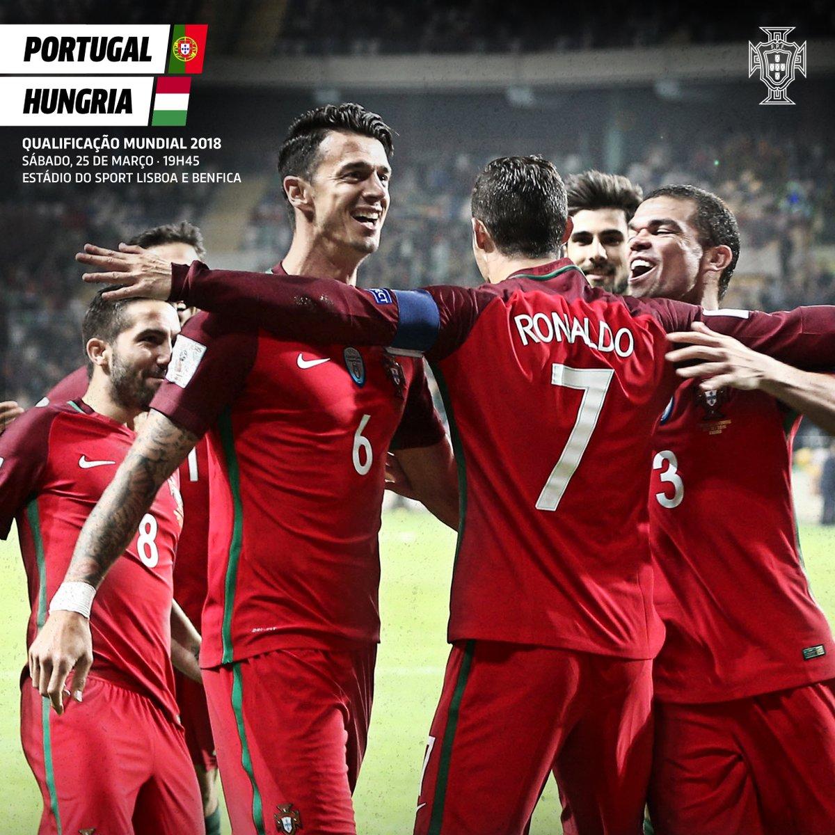 هدف البرتغال الأول عن طريق أندري سيلفا
