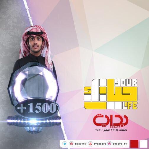 نتيجة التصويت: - صالح القحطاني / الجوهرة الماسية + ١٥٠٠ نقطة - علي الك...