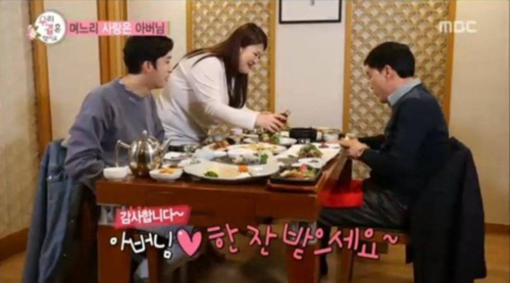 Lee Kuk Ju meets Sleepy\'s dad on \'We Got Married\'