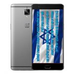 ONEPLUS 3T - 64GB/128GB - כולל מכס - הכי זול שיש! - https://t.co/p31sW8LiQD