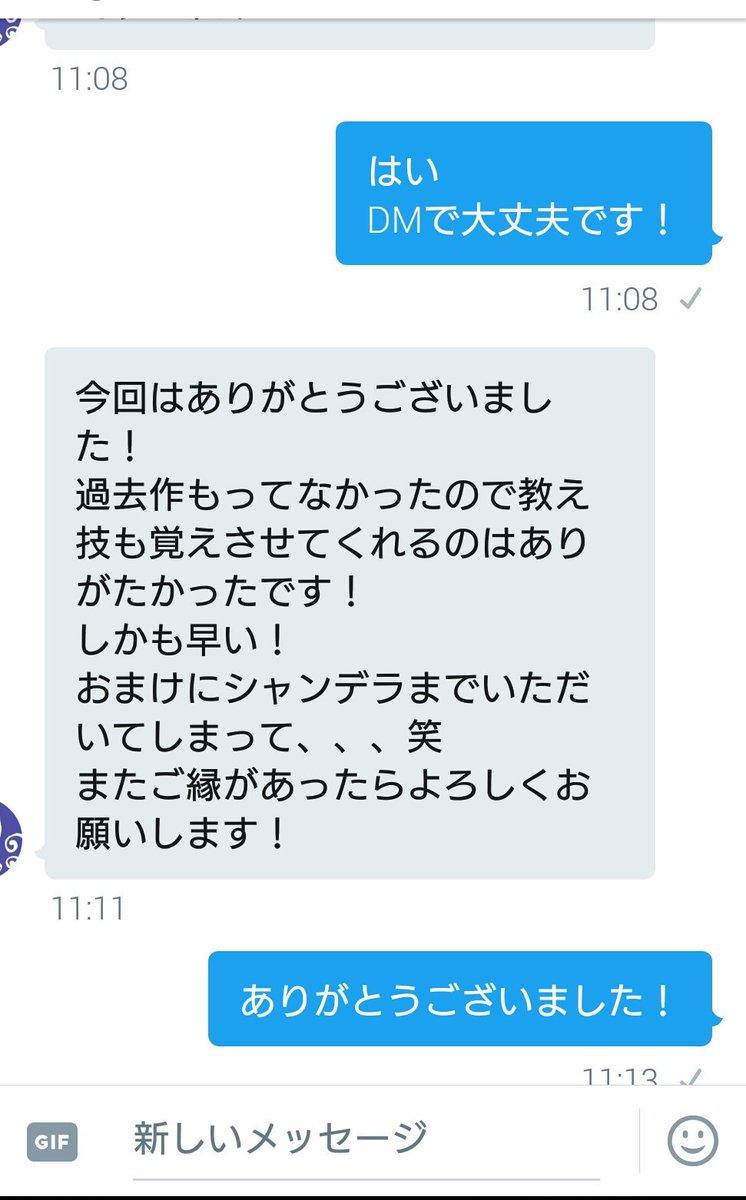 チノ@ポケモン販売 (@poke_hanbaiya) - twstat