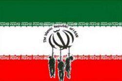 L&#39;#ONU  renouvelle le mandat du Rapporteur spécial sur l&#39;#Iran  https:// shar.es/1QXbLf  &nbsp;   .@francediplo @senateurJGM @FedericaMog #FreeIran <br>http://pic.twitter.com/smcsTzp1lY