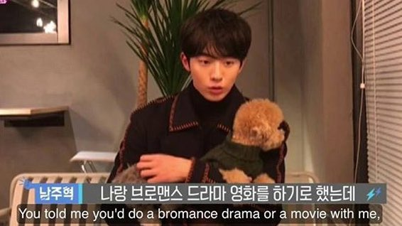 joohyuk\'s message to jisoo, hahaha, i smell jealousy in the air hahaha