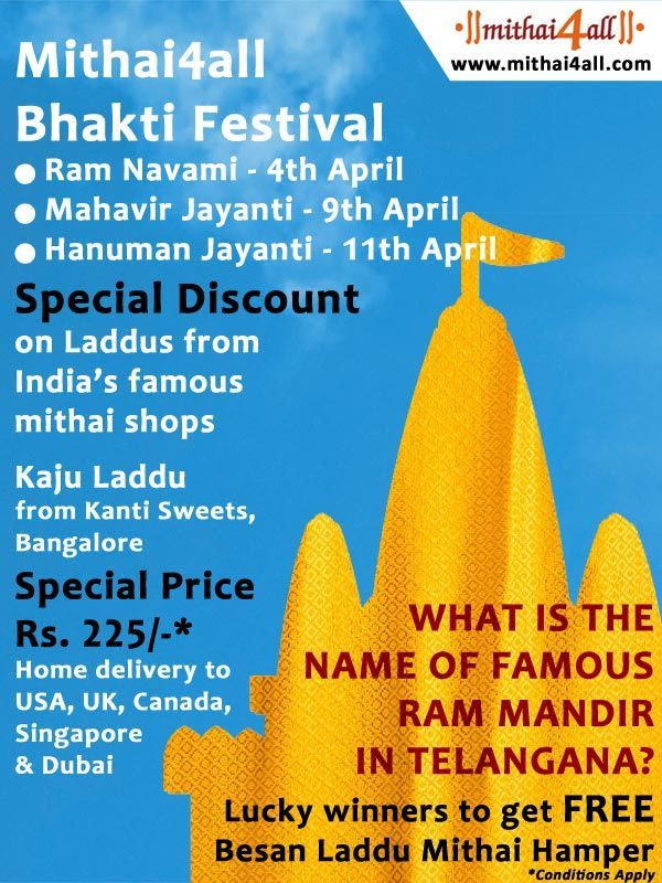 mithai4all on twitter bhakti festival contest guess the name of