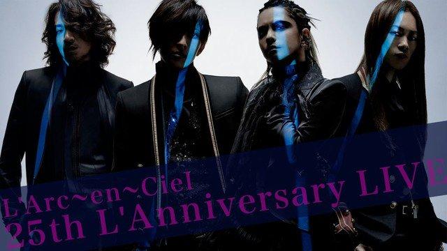L'Arc-en-Ciel結成25周年ライブ、明日AbemaTVにて放送決定 https://t.co/JM5M2wIRMd #larcenciel