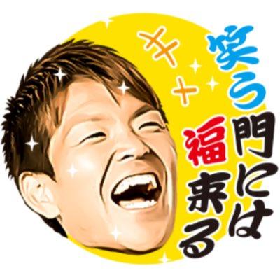西川周作 - Twitter