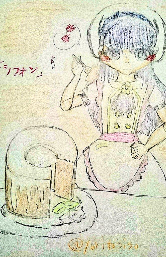 しそ。 (@yuritosiso)さんのイラスト