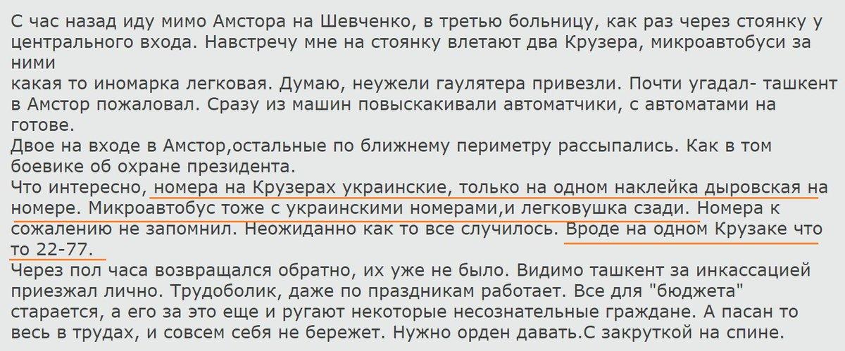 Россиянин, подозреваемый в хакерстве, задержан в Барселоне, - посольство РФ - Цензор.НЕТ 2947