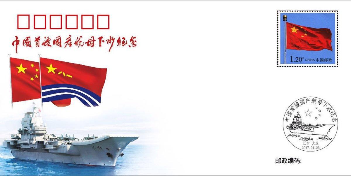 Fuerzas armadas de la República Popular China - Página 10 C8-eW4aVYAMLkgt